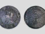 快速交易 各类古钱币 古玩 古董