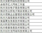 郑州诚信通托管推广装修运营优化关键词排名提升