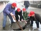 南宁专业管道疏通公司,专业疏通下水道-马桶,清理化粪池等