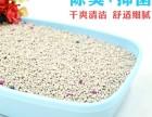 猫砂粘合剂 豆腐猫砂粘合剂 纯植物提炼猫砂粘合剂首选山东嘉和