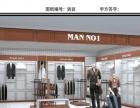 较低价制作专业商场展柜设计制作全市