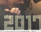 【tuotuo管家】加盟官网/加盟费用/项目详情