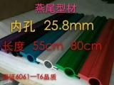 燕尾铝型材WN型材B50
