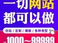 推荐 育知路网站公司,昌平网站开发公司,赠送7大礼包