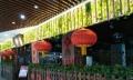 悦港城商场餐饮区商铺出售,商场统一经营,低保障八个点