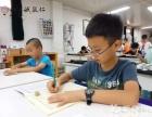 三水家教中心 硬笔书法班 三水区最专业的书法培训机