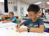 三水家教中心 硬笔书法班 三水区专业的书法培训机