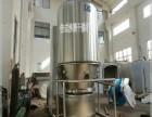 聚乳酸干燥机 沸腾搅拌干燥机 聚乳酸高效沸腾烘干机