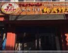 MOXISO韩式炸鸡加盟怎么样?
