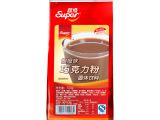 super超级朗姆味巧克力粉 可可粉冲饮 奶茶烘焙专用原料 70