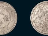 廊坊专业的私下交易回收古董古玩古钱币 青铜器 汽车币