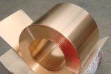 C5240磷铜带 C5240EH磷铜带 特硬C5240磷铜带