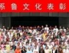 惠阳区百人集体照,年会合影拍摄,惠州大合影架出租