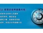 蠡湖附近专业代理记账 税务筹划 代办各类经营许可证