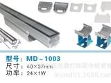 厂家供应LED洗墙灯外壳 桥梁灯条形灯外壳 线条灯射灯外壳型材铝