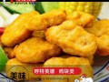 柳州炸鸡店连锁加盟 哼特英雄鸡排运营成本低