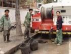唐山市政管道清淤专业高压清洗方沟公司