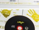 正版,京城工体酒吧DJ音乐CD,绝对嗨曲!
