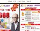 遂宁河东新区船山区宽带安装光纤宽带网络安装办理