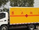 厢式货车厂家直销!欢迎新老客户来电洽谈!