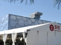 铁岭帐篷、德国大篷、展览帐篷、出租销售-高山篷房