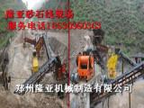出口俄罗斯砂石生产线设备 建材制沙机生产线 选矿石料生产线