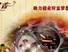 重庆一次性老火锅底料厂家批发、成都串串底料专业定制