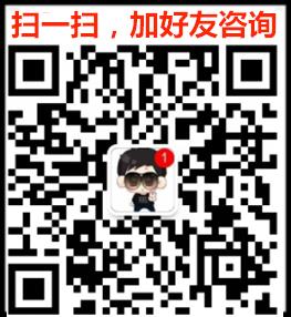 QQ截图20170308073537-1_副本 - 副本 (2).png