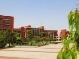 安庆工业学校