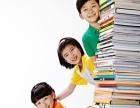 一对十小学生英语假期入门辅导