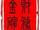 芜湖金碑财务公司