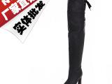 2013秋冬过膝靴长靴高筒靴超高跟防水台气质女靴网店实体分销代理