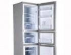 专业冰箱清洗公司