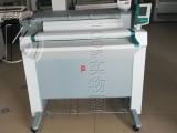 奥西TDS750/700二手工程复印机 办公设备数码复印机