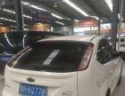 福特 福克斯两厢 2011款 两厢 1.8L 手动舒适型