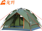 龙野自动帐篷野营 双人双层速开帐篷露营户外3-4人 正品