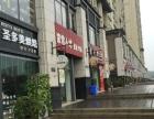 花溪中心地段当街盈利烘焙店转让【租铺客】