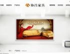 三门峡网站设计师个人__做网站包排名优化