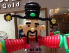 奇彩缤纷气球艺术