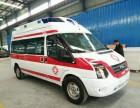 石家庄私人120救护车出租(费用)哪里能租?