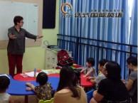 珠海新概念英语培训班