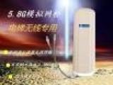 无线监控 电梯工地无线图像音频传送器 无线收发器模拟网桥