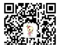 宜昌日本高中留学-16年1月30、31日日本名高中又来招生啦