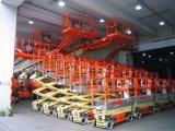 北京出租升降平臺租賃高空作業車出租液壓柴油機