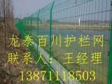 圈地护栏网图片 绿色铁丝网围栏多少钱一米 武汉护栏网哪家好