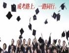 2018年网络教育简单介绍