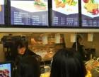 比萨加盟连锁加盟费多少 汉堡店怎么开 汉堡店加盟赚钱吗