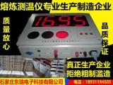 壁挂式微机钢水测温仪 大屏幕钢水测温仪