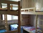 青岛大学 麦凯乐附近 实木床有暖气男生宿舍 包水电