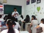 南京韩语培训 零基础入门学起 轻松掌握韩语发音